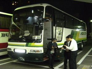 2009_07185th_bus0128
