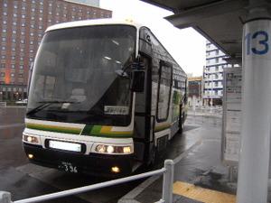 2009_07185th_bus0129