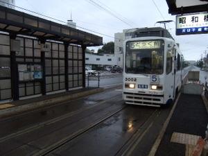 2009_07185th_bus0136