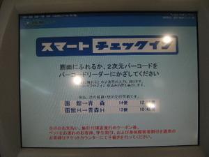 2009_07185th_bus0151