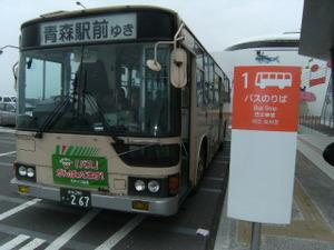 2009_07185th_bus0207