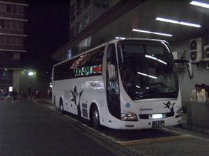 2009_07205th_bus0033