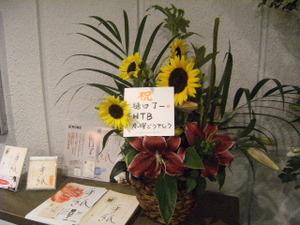 2009_0824higuchi_live_tokyo0014