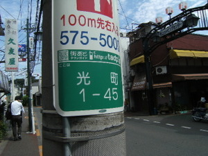 2009_0828tetsu0012
