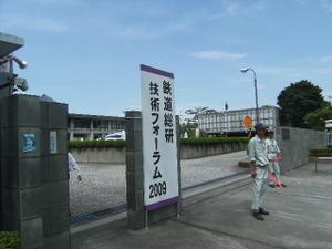 2009_0828tetsu0017