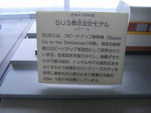 2009_0828tetsu0024