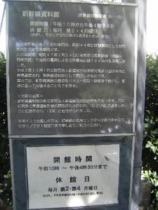 2009_0828tetsu0041