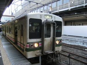2009_0828tetsu0046