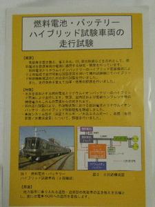 2009_0828tetsu0068
