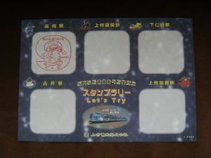 2009_0829tetsu0020