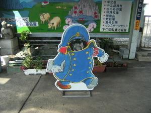 2009_0829tetsu0032