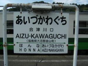 2009_0829tetsu0091