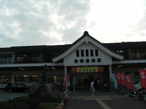 2009_0829tetsu0112