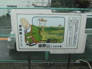 2009_0830tetsu0029
