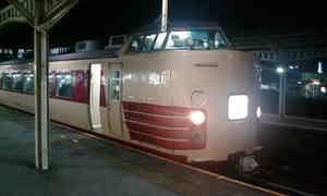 2009_0904htb_ikebukuro0025