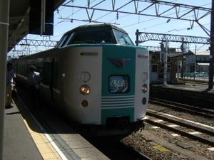 2009_0920kisei500024