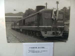 2009_0920kisei500061