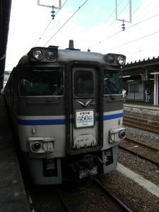 2009_0921kisei500002