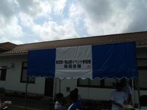 2009_0921kisei500020