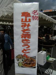 2009_0921kisei500034