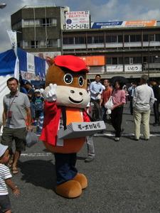 2009_0921kisei500035
