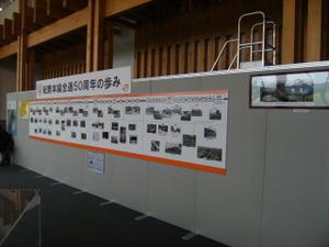 2009_0921kisei500066