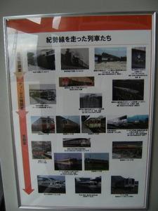 2009_0921kisei500071