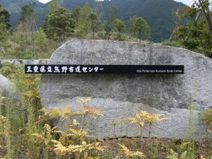 2009_0921kisei500081