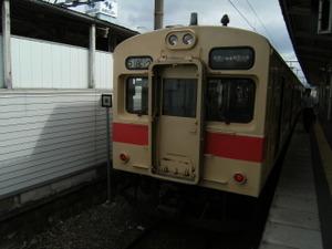 2009_0922kisei500040