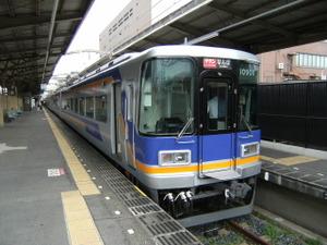 2009_0922kisei500045
