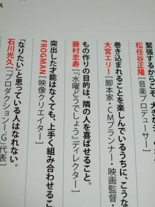 2009_0924gekiteki_book0007