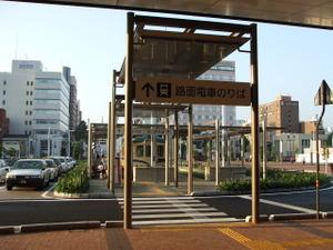 2009_1003kochi0039