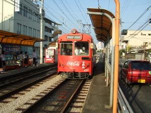 2009_1003kochi0054