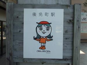 2009_1003kochi0065