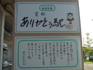 2009_1003kochi0066