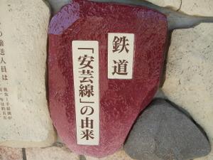 2009_1003kochi0111