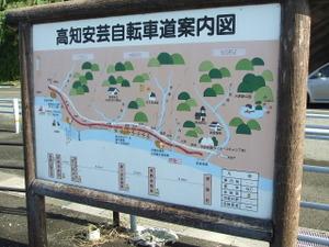 2009_1003kochi0116