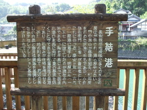 2009_1003kochi0200
