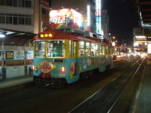 2009_1003kochi0247