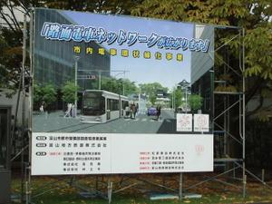 2009_101718hokuriku0050