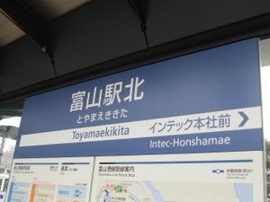 2009_101718hokuriku0082