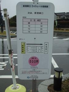 2009_101718hokuriku0092