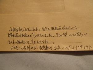 2009_1021meishi0001