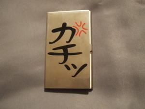 2009_1021meishi0005