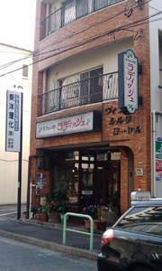 2009_1029higuchi_live0009