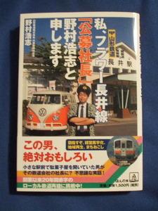 2009_1103tetsubook001