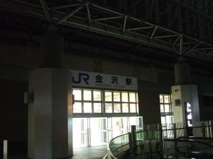 2009_1115kanazawa_htb0025