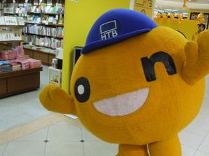 2009_1115kanazawa_htb0061