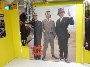 2009_1115kanazawa_htb0069