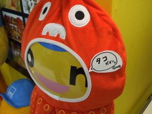 2009_1115kanazawa_htb0073